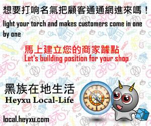 Heyxu LocalLife